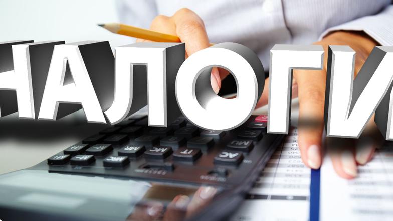 Помогут ли тенге налоговые поступления — Портал ПНК «Налоги в Казахстане»
